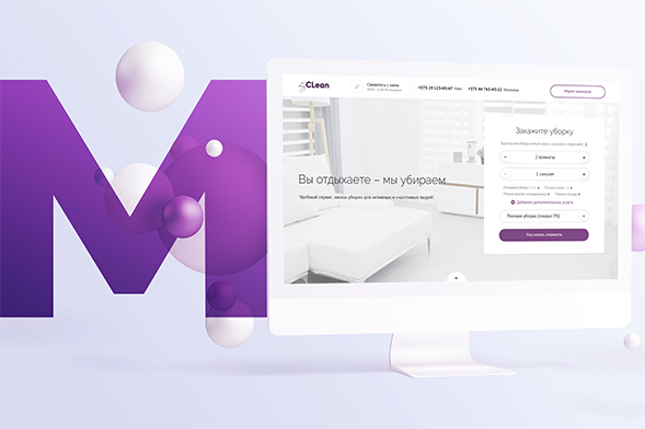 Website and Progressive Web Application for MyClean Company